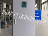 青岛创统YJS系列混合动力EPS应急电源 EPS消防应急电源