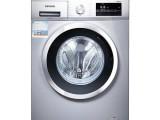 广州南沙小鸭洗衣机维修-在线预约报修