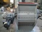 阳泉异型卸料器,异型卸料器生产商