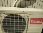 超低价转让一台9成新大1.5匹格兰仕空调