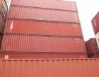 二手2040尺旧货柜简易房改装6米12米集装箱活动房出售