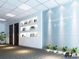 西安办公室设计公司分析会议室装修设计预算