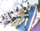 钢管舞培训 钢管舞创业班 爵士舞教练班终身免费进修