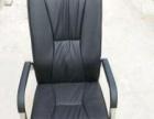 鑫源椅业专业生产办公椅,厂家直销,一律批发价。