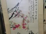 杭州上門收購董壽平字畫