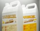 老品牌新产品,洗洁剂清洁剂全国招商加盟,普德化工
