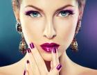 艾美国际美妆专业承接舞台妆、团队妆、夜场妆等