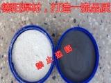 不锈钢粉末 注射粉末之304L -500目喷焊合金粉末 压制成型