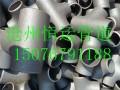 电厂焊接式三通制造厂家