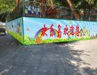 重庆大学城发光字制作,喷绘写真等