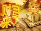 危险广西麒祺祁泗芪投资有限公司诱骗吗?是骗子吗?