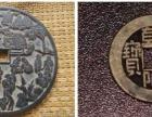 江苏省南京市哪里能直接交易古钱币