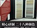 招京瓷代理商/辽宁沈阳厂家美缝剂直供 优质商家