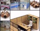 杭州工位安装,拆装工位,老板桌组装,老板椅维修