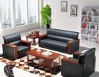 重慶沙發廠直銷辦公室沙發茶幾組合真皮簡約現代商務三人位接