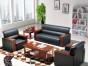 重庆 沙发厂家 办公沙发,休闲办公沙发,现代办公沙发批发价