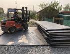 南京浦口垫路钢板出租1.5乘以5米铁板