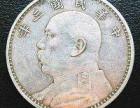 江苏在哪里可以交易鉴定古钱币古董的?