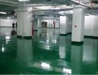 水性环氧地坪漆的施工