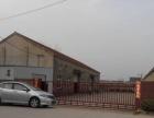 海河镇工业区 厂房 2000平米