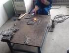 不锈钢,铝合金,铁艺,门窗,玻璃等金属材料制作安装