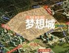 急租贵阳北大梦想城公寓共计15栋10万方