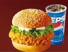 上海格香客汉堡加盟费多少