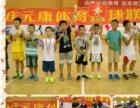 籃球培訓暑假班,培訓點多,江北南岸沙坪壩巴南九龍破