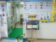 广州海珠区哪里有葡萄牙语培训班