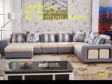 本厂有一批全新样品沙发低价出售,沙发定制维修就找雅居舒沙发厂