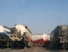 水泥罐车安徽开乐罐出售二手水泥罐车牵引车半挂车