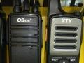专业对讲机出售(调频对讲机全国对讲机对讲机耗材监控设备)