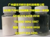 安阳污氨氮快速达标氨氮水处理去除分解降解氧化转化脱氨硝氨