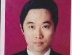汶上刘海峰律师