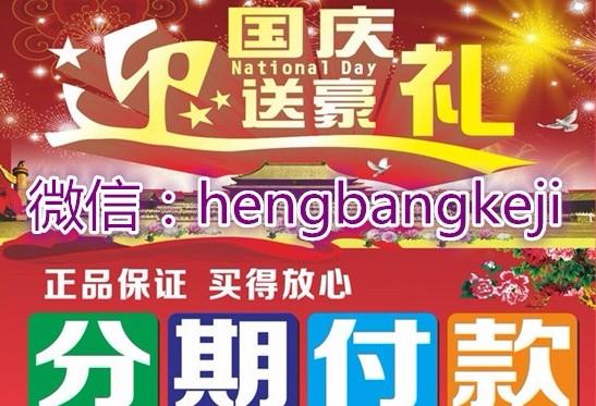 重庆哪儿在办现金分期,春节分期有哪些优惠?