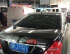 奔驰 S级 2010款 S300L 3.0 手自一体 豪华型