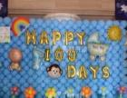 小丑魔术气球派送,宝宝生日气球布置,满月气球布置