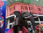 福州暖场机械大象出租,互动VR天地行,仿真恐龙出租