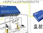 齐齐哈尔光纤收发器/光端机/POE交换机厂家直销