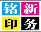 武汉市铭新印务免费设计礼品盒 画册 宣传册 产品目录 手提袋