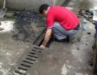 武鸣专车清理化粪池.疏通厕所.维修厕所