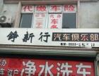 专做外地车在淄博尾气检测年审,维章保险委托书审车一站搞定