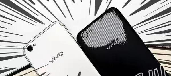 VIVO X9S  成色新。黑色。仅开箱体验~送荣