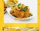 炸土豆加盟认准猫咪洋芋商标,味道好受欢迎快速回本