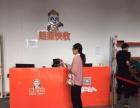 熊猫快收实现互联网+实体店的轻松转型!