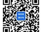 未来电商推广新潮流,让淘宝客稳定赚大钱,首选淘京库