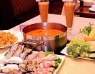 成都集渔泰式海鲜火锅加盟有什么优势