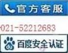 原厂预约)维修上海清洗保养除湿机售后维修电话