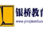 临沂兰山区电脑培训学校25周原价560优惠200赶紧报名!