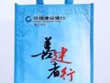 培训无纺布袋定做手提袋环保袋定制广告购物袋订做
